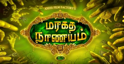 Maragadha Naanayam teaser , Maragadha Naanayam still , Maragadha Naanayam photos , Maragadha Naanayam trailer , Maragadha Naanayam Release date,Aadhi , Nikki Galrani,Maragadha Naanayam movie, Maragadha Naanayam upcoming movie ,  Maragadha Naanayam cast,