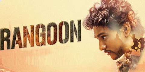 AR Murugadoss,Gautham Karthik ,Rangoon tamil movie,Rangoon movie , Rangoon tamil, Rangoon movie review, Rangoon tamil movie review,