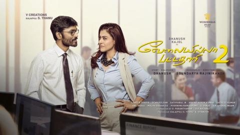 VIP 2 movie review