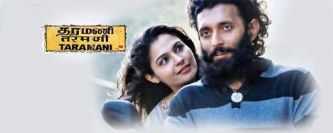 Taramani box office collection