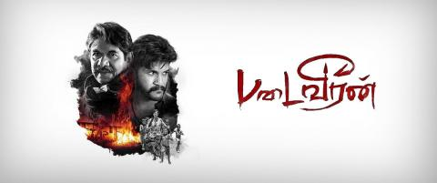 Padaiveeran movie review,