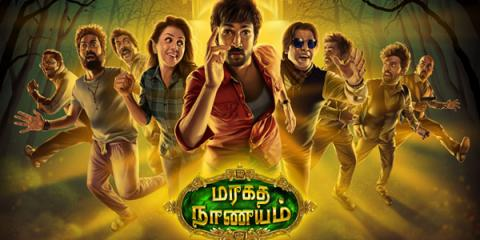 Maragadha Nanayam tamil movie,Maragadha Nanayam review,Maragadha Nanayam movie ,Maragadha Nanayam movie review,Maragadha Nanayam