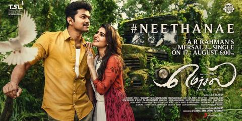 Mersal's first day Box Office collection