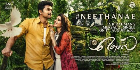 Atlee's Mersal 2nd day box office collection