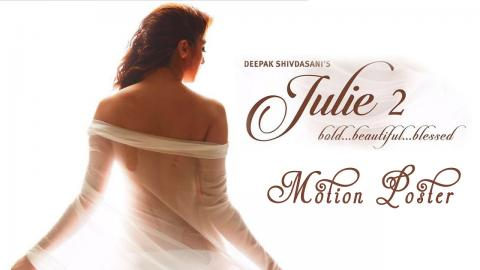 Julie 2 Movie Review, Julie 2 cast, Julie 2 review, Julie 2 box office, Julie 2 censor type, Julie 2 video,