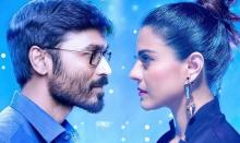 What is the latest on VIP2?, VIP2 cast,VIP2 release date
