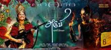 Aruvi upcoming movie, Aruvi tamil movie, Aruvi release date,