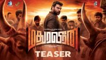 Madura Veeran, Madura Veeran movie audio release date, Madura Veeran movie box office collections, Madura Veeran movie budget, Madura Veeran movie cast, Madura Veeran movie censor type, Madura Veeran movie details, Madura Veeran movie director, Madura Veeran movie music director, Madura Veeran movie poster, Madura Veeran movie producer, Madura Veeran movie release date, Madura Veeran movie running time, Madura Veeran movie songs release date, Madura Veeran movie stars, Madura Veeran movie trailer, Madura Ve