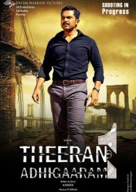 Theeran Adhigaram Ondru,Theeran Adhigaram Ondru poster