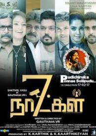 7 Naatkal, 7 Naatkal movie , 7 Naatkal full movie, 7 Naatkal poster
