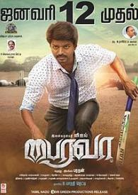 Bairavaa Tamil movie poster