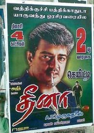 Dheena Tamil movie poster