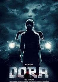 Dora Tamil movie poster