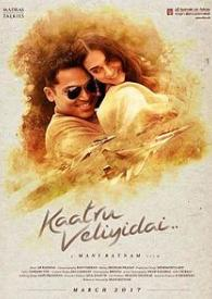 Kaatru Veliyidai movie poster