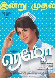 Remo Tamil movie poster