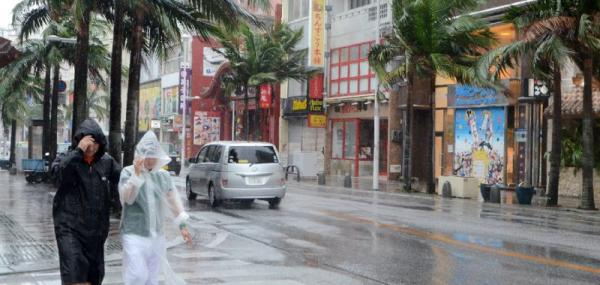 Powerful typhoon drenches Japan